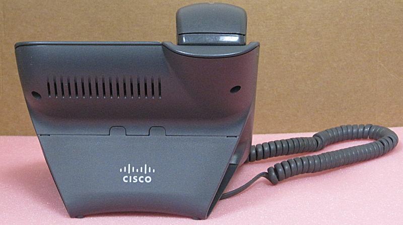 Cisco 7911 Sip Firmware Cisco - pastif